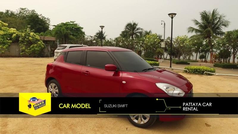 NEW Suzuki Swift for rent Pattaya, Thailand