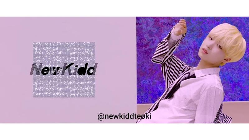 NEWKIDD «BOY BOY BOY» TEASER SHOOTING STAR MV