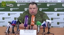 Народная милиция сбила в небе над ЛНР ударный беспилотник ВСУ