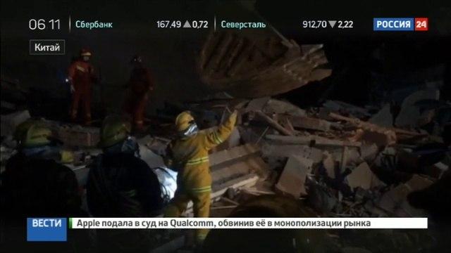 Новости на «Россия 24» • Оползень в Китае разрушил гостиницу, есть пострадавшие