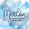 Meelan - интернет магазин женской модной одежды