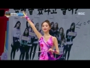 Official 181025 Yukyung cut @ ISAC 2018 Chuseok Special