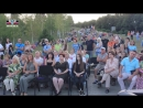 Камерный оркестр Виола. Донецке прошёл концерт под открытым небом