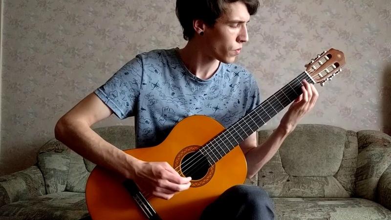 Classical Guitar - Siciliana