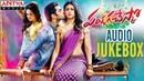 Pandaga Chesko Movie Full Songs Jukebox Ram Rakul Preet Singh Sonal Chauhan