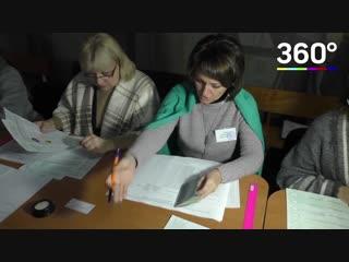 Предварительные результаты на выборах в ДНР