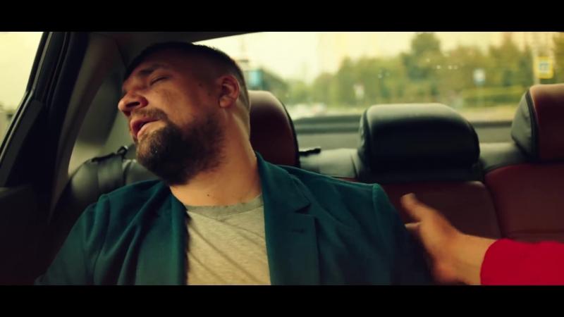 Крёстная Семья feat. MEDUZA Yanina Darya - Коплю на Феррари [Официальное видео 2018] (1080p).mp4
