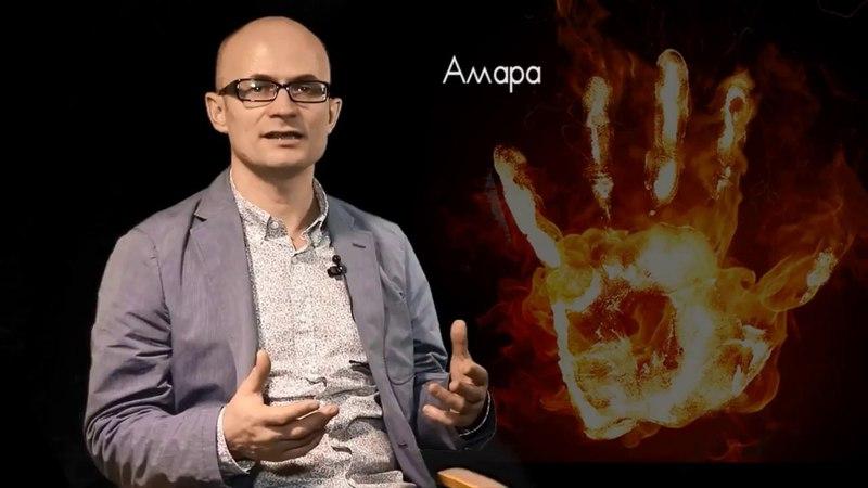 Откуда хаос в моей жизни? Анализ руки. Хиромантия.