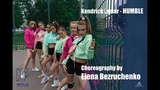 Kendrick Lamar - HUMBLE. Choreography by Elena Bezruchenko. All Stars Dance Centre 2018