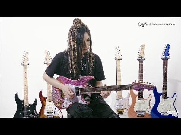 大村孝佳 plays ESP SNAPPER Artist Signature Models【デジマート・マガジン特集】 » Freewka.com - Смотреть онлайн в хорощем качестве