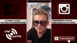 MORGENSTERN  о трендах Youtube, Timurka Bits, Даня Кашин, Соболев, Lil Pump