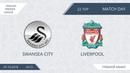 Swansea City 4 0 Liverpool 22 тур Англия