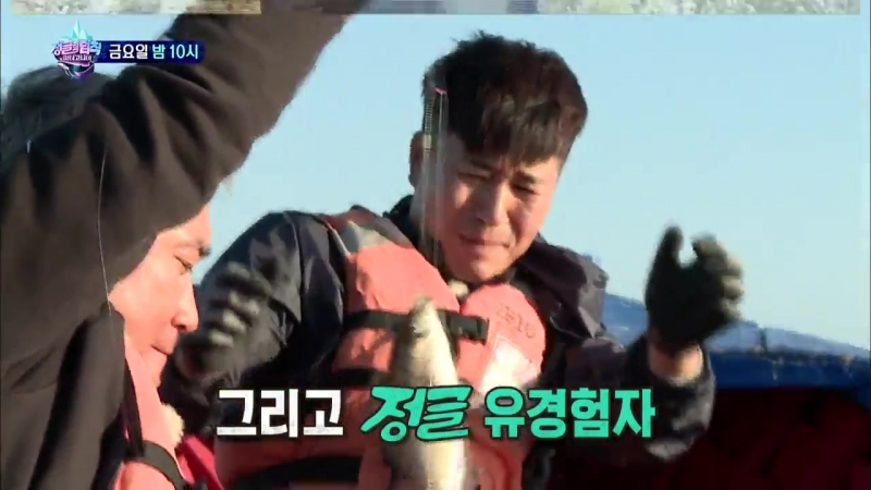 180216 Роун (SF9) @ SBS Law of the Jungle in Pantagonia (Chile) Ep.304. preview