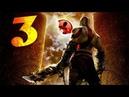 18 Прохождение Игры God of War Chains of Olympus Часть 3 Запрягаем Коней
