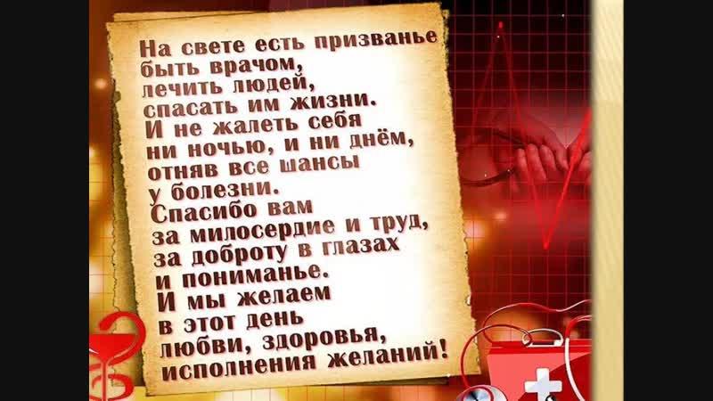 Загляните в альбом Ростокиной Галины Васильевны посвящённый работникам Урдомской больницы 18 октября 2018 года Урдома