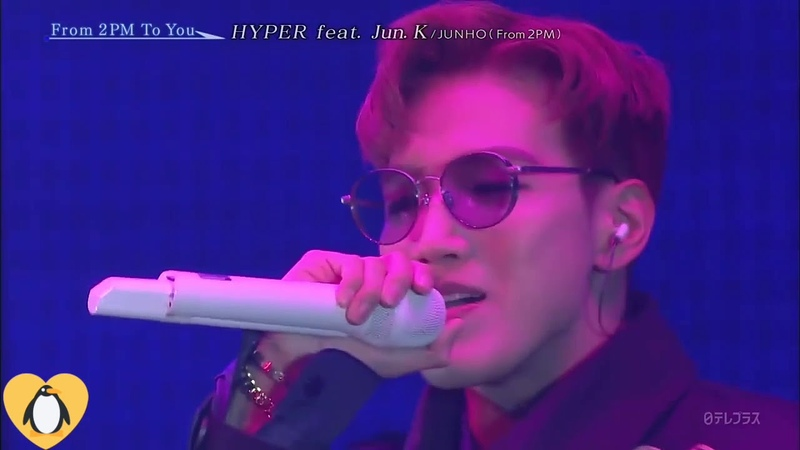 JUNHO HYPER feat JUN K from Solo Stage From 2PM to You