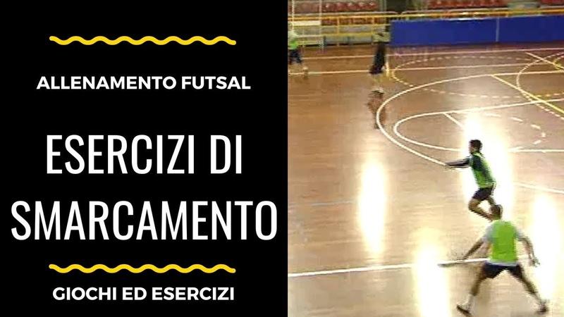 Allenamento Futsal: Esercizi di Smarcamento