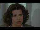 СОСЕДКА 1981 - мелодрама, драма. Франсуа Трюффо 1080p