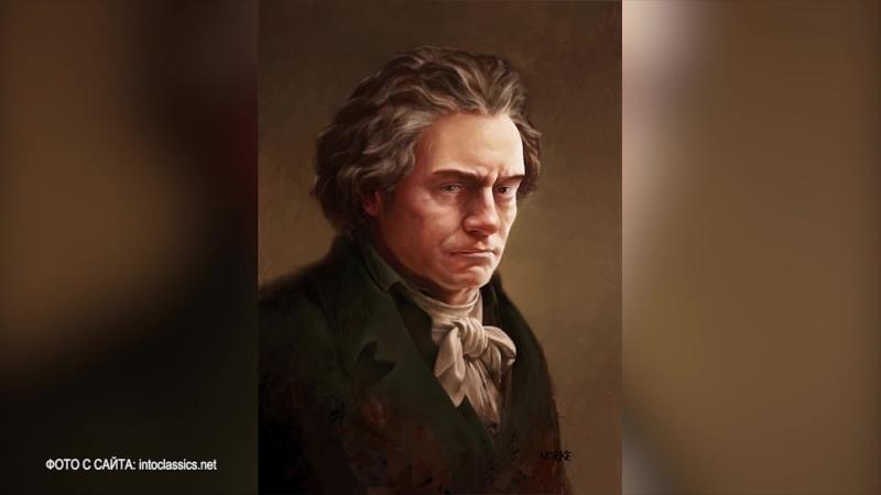16 декабря – День рождения Людвига ван Бетховена, Джейн Остин, Бенни Андерссона
