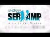 Servamp -Alice in the Garden