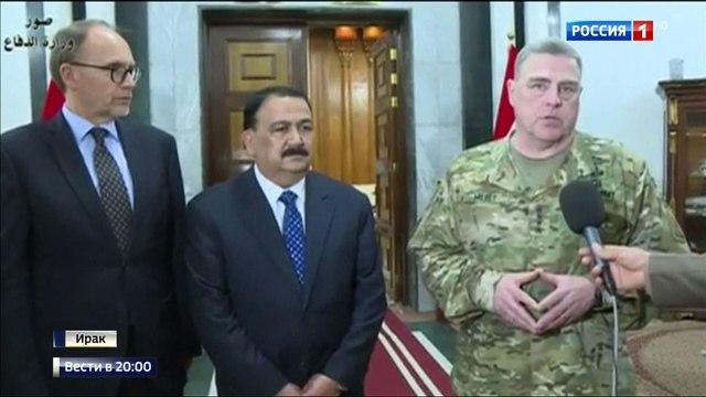 Вести 20 00 Выхода нет Вашингтон начал расследовать гибель мирных иракцев