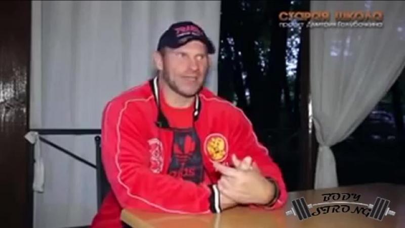 Дмитрий Голубочкин о натуральном бодибилдинге Natural bodybuilding