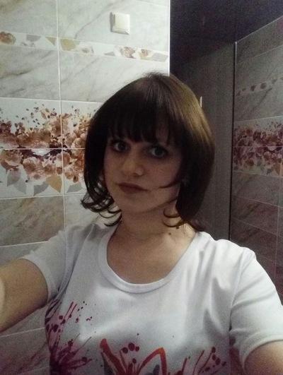 Кристина Селютина