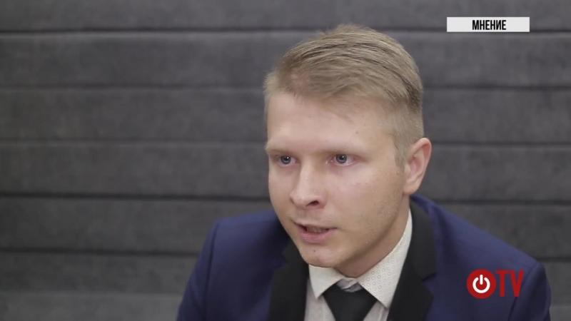 Дмитрий Сидаев о том, как получить второй шанс на аукционе Кейс для GoszakazTV