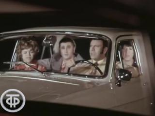 Вокальный квартет Аккорд Песня из кинофильма Генералы песчаных карьеров (1975)