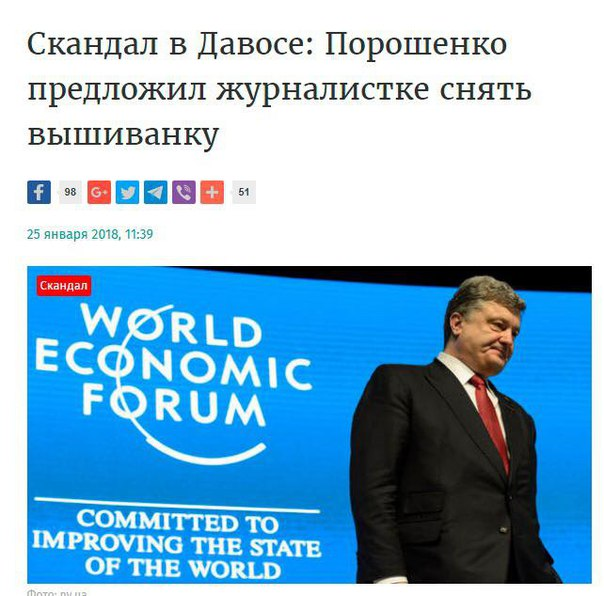 """Евгений Мураев: Надо было снять ее прямо в зале. А надеть - намордник, который вчера показывали в """"Украинском формате""""...."""