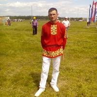 Vasek Vasek