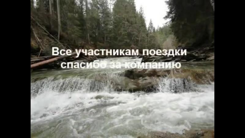 Сплавы по Карпатам на катамаранах. 2011г. (часть 2)-firm-scscscrp