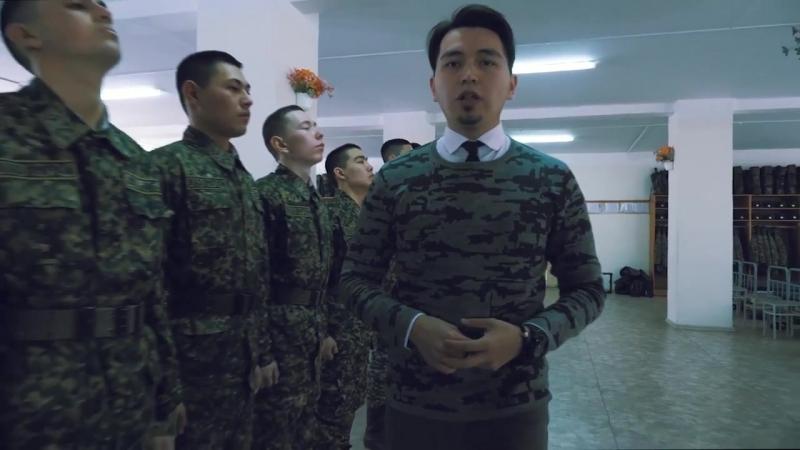 Арнайы әскери оқу орындары - Военные учебные учреждения