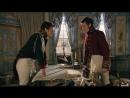 Адъютанты любви 2005 год 41 серия Платон Толстой и император Секретное задание