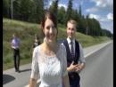 Прогулка жениха и невесты (съемка 2016)