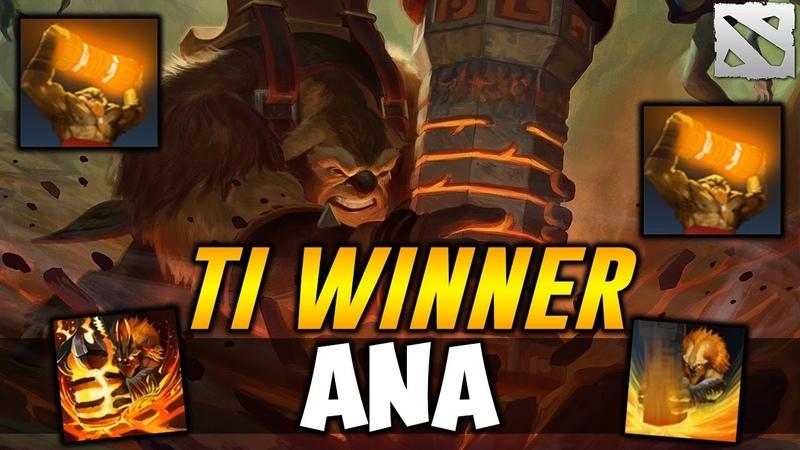 ANA Earthshaker TI WINNER Highlights Dota 2