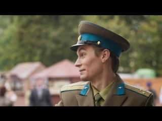 В созвездии Стрельца - 3 серия