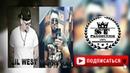TJ Lil West ft Harry Ray Чияй ногуфта 2018 ST