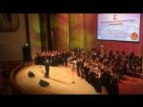 Эстрадный хор Феерия и эстрадный оркестр культурного центра ГУ МВД России по Самарской области