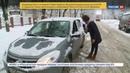 Новости на Россия 24 В Калужской области объявлено экстренное предупреждение
