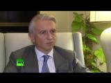 Интервью Председателя Правления «Газпром нефти» телеканалу Russia Today