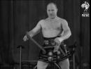 Александр Засс - Современный Самсон/Alexander Zass - The Original Modern Samson (1934)