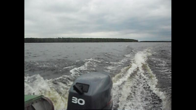 Озеро-домой