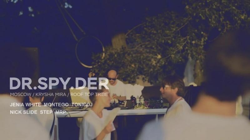 13/04: Dr.Spy.Der (Moscow/Krysha Mira) @ Panorama Bar