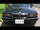 BMW 750 E38 L7
