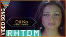 Rehnaa Hai Terre Dil Mein Movie Dil Ko Video Song Madhavan Diya Mirza Eagle Hindi Movies
