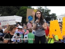 Alyssa Milano protests at the White House 17 07 2018
