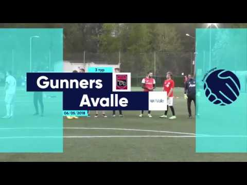 Summer Footbic League-2018. Дивизион 1. Тур 3. Gunners 0-2 AValle