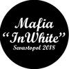 "MAFIA ""INWHITE"" SEVASTOPOL 28-29 ИЮЛЯ 2018"