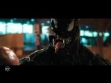 Веном (2 трейлер)